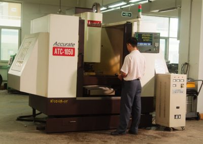 CNC processing section